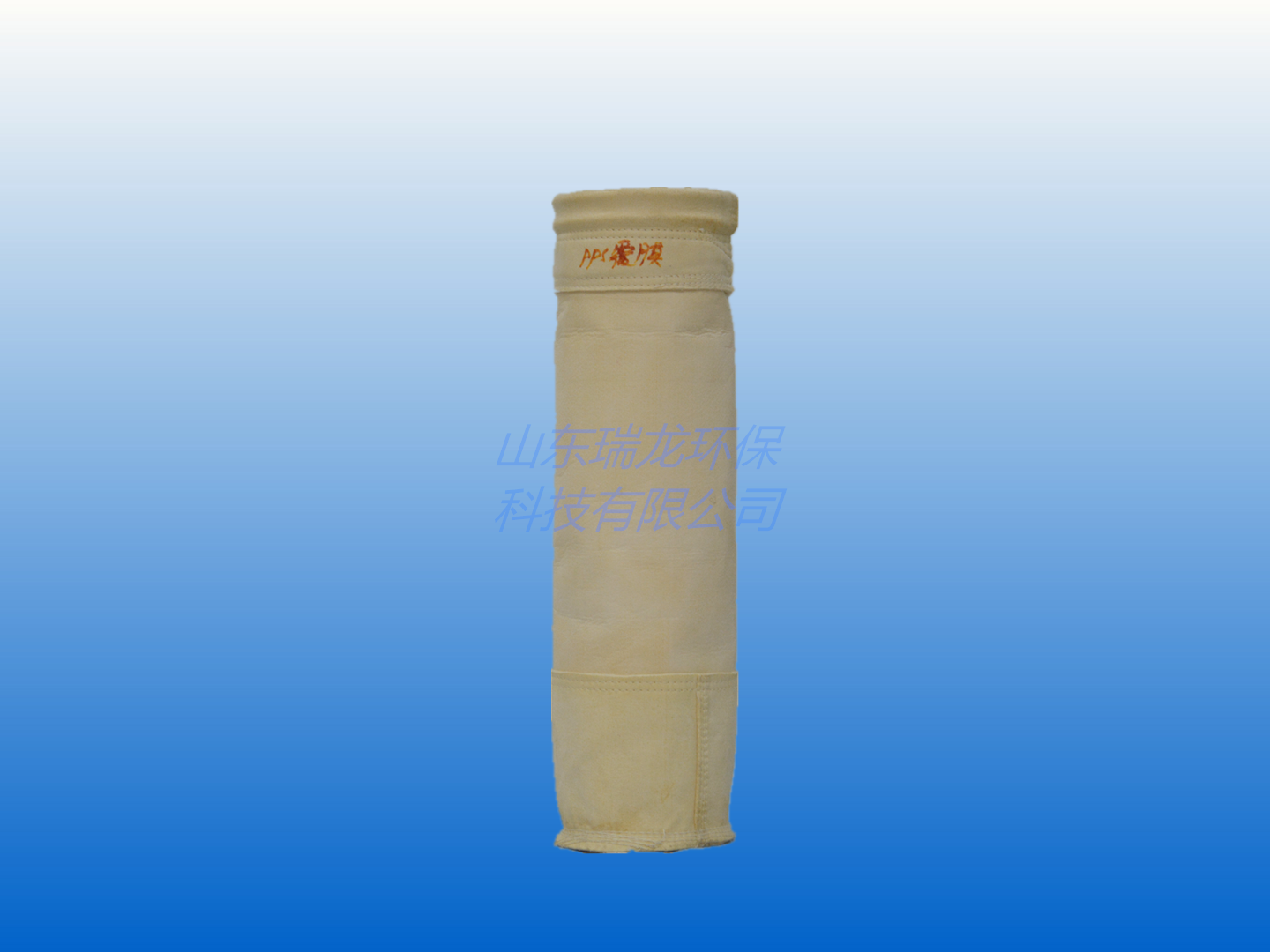 PPS耐酸碱针刺毡 PPS acid and alkali resistant needled felt